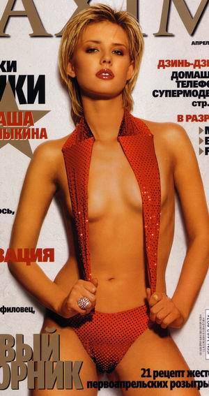 mariya-alalikina-porno